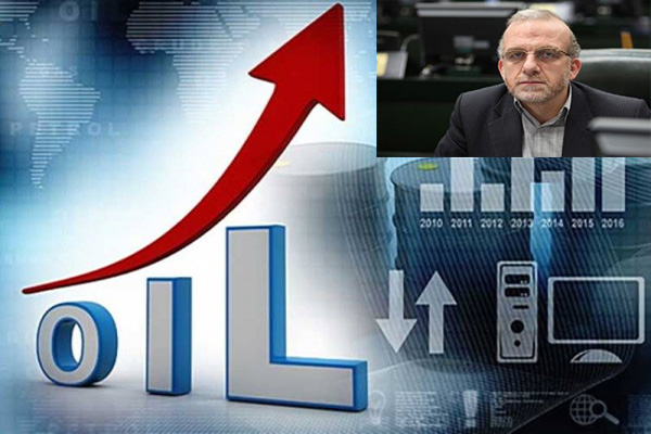 طرح تشکیل نهاد رگولاتوری صنعت نفت آماده اجرا شد