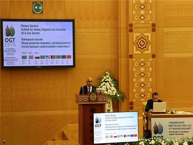بیست و یکمین نمایشگاه بینالملی نفت و گاز ترکمنستان آغاز به کار کرد