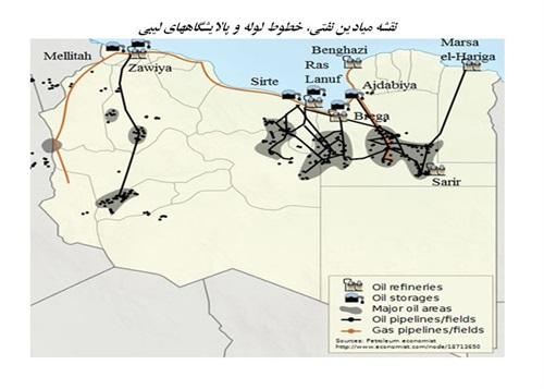 بزرگترین میدان نفتی لیبی تعطیل میشود